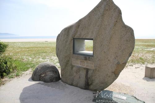 境港美保湾展望駐車場の岩画像