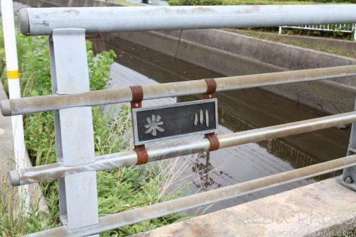米子の米川2012画像1