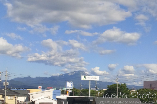 噴火大山2012画像