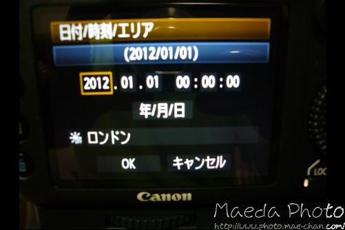 IMAGE MONSTER2012画像2