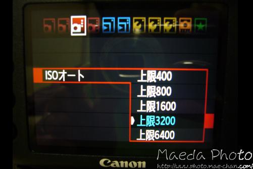 IMAGE MONSTER2012画像3