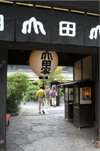 うどん本陣山田屋2012画像3