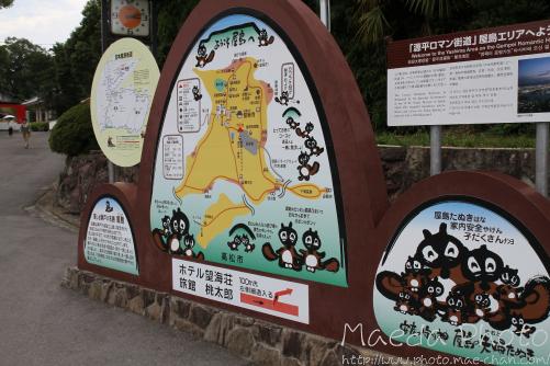 屋島(Part1)画像3