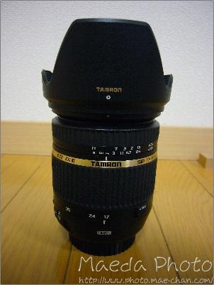 TAMRON SP AF 17-50mm F/2.8 XR Di II VC (Model B005)画像1