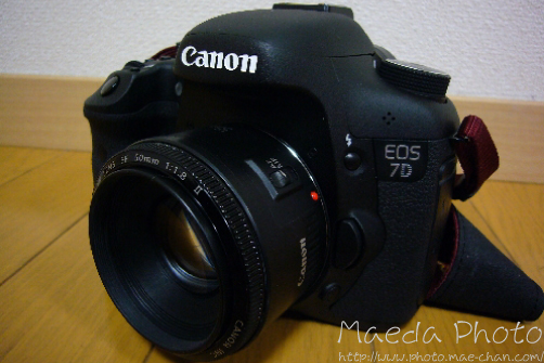 EF50mm F1.8 II画像3