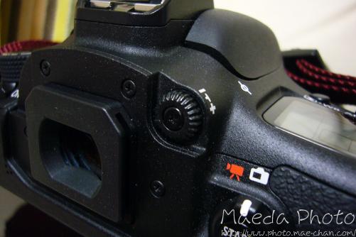 7Dの視度調整画像3