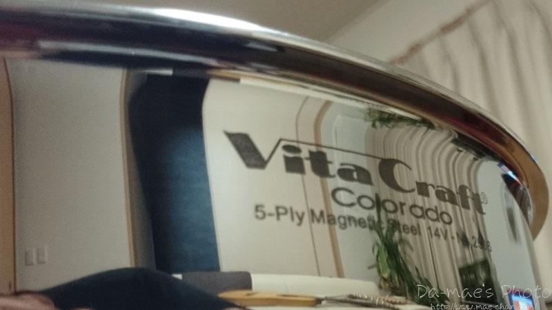 VitaCraft画像3