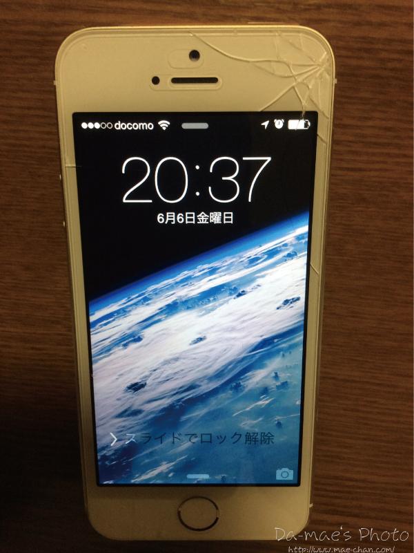 iPhone 5s 16GB docomo画像2