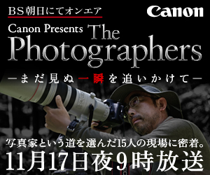 The Photographers画像2