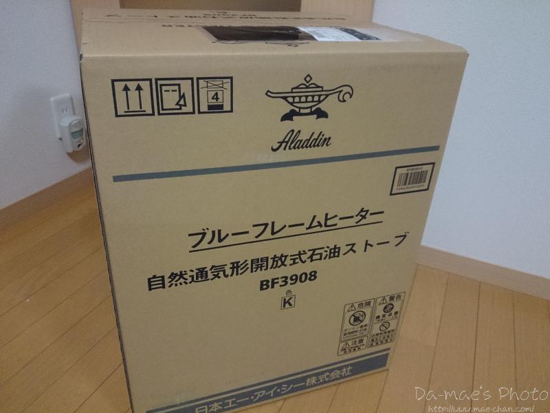 Aladdin(アラジン)ブルーフレームBF3908(K)画像1