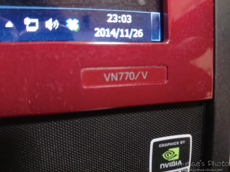 NEC VALUESTAR N VN770/VG6R画像1