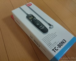 タイマーリモートコントローラーTC-80N3購入画像1
