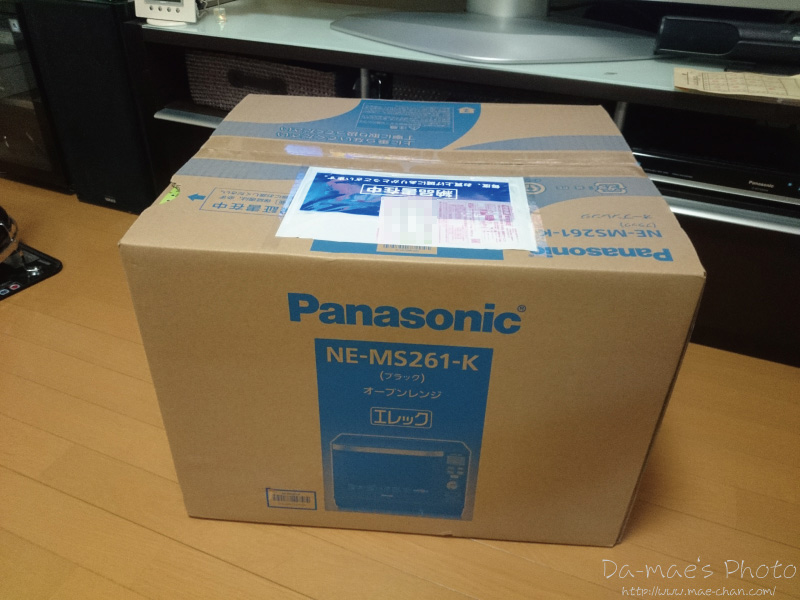 Panasonic エレック NE-MS261K画像1