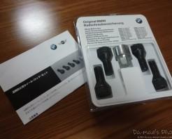 BMWグッズ購入画像4