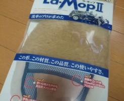 KeePerラ・モップⅡ画像2