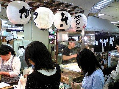 大阪今里まる八の「とりごぼう揚げ」画像1