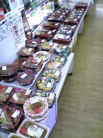 「フードショップあだち」のお弁当画像2