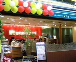 ドトールコーヒーショップ境港店画像1