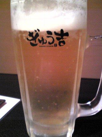 米子市のやき肉ぎゅう吉画像2
