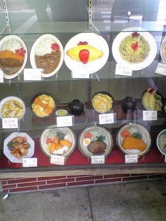 境港市の日の丸食堂画像2