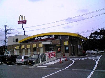 マクドナルド境港店のソフトツイスト画像1