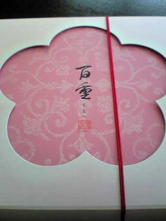 奈良県天平庵のバウムクーヘン画像1