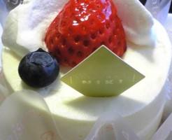 パティスリーニキ福原店のケーキ画像2