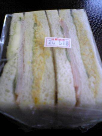 焼きたてのパン・ピーターパン画像6