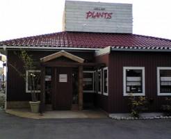 米子市のプランツ(CAFE REST PLANTS)画像1