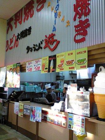 境港市PLANT5内の食堂のソフトクリーム画像1