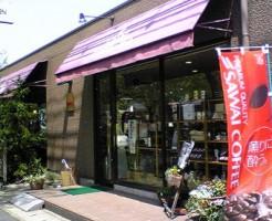 米子市の澤井珈琲R431店画像1