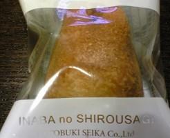 米子市寿製菓の白ウサギフィナンシェ画像1