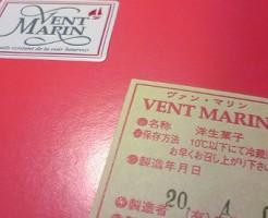 米子市ヴァン・マリンのケーキ画像1