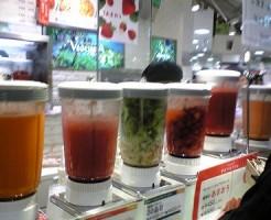 VEGETERIA(ベジテリア)の野菜ジュース画像2