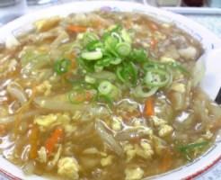 米子市ラーメン歩味(あゆみ)のちゃんぽん画像1