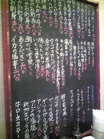 淀江町の食彩ぶしょん画像2