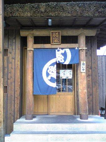 松江市の拉麺屋神楽(らあめんやからく)画像2