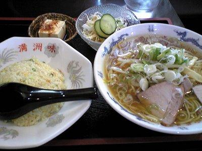 米子市らーめん満州味のラーメン定食画像1