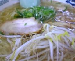 米子市ラーメン処田川角盤町店のラーメン画像2