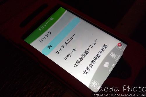 ipod注文画像3