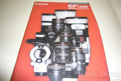 レンズカタログ2012