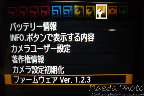 Version125画像1