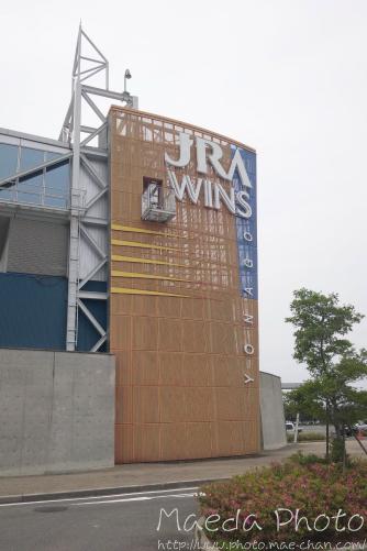 WINS米子2012画像1