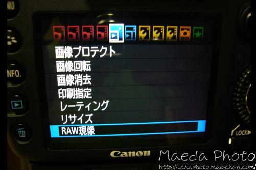 IMAGE MONSTER2012画像4