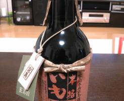 広島土産のいも焼酎画像