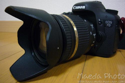 TAMRON SP AF 17-50mm F/2.8 XR Di II VC (Model B005)画像4