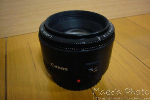EF50mm F1.8 II画像1