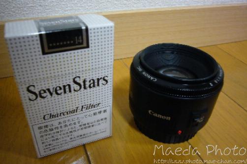 EF50mm F1.8 II画像2