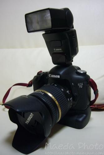 Canon スピードライト420EX画像3