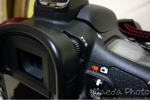 7Dの視度調整画像1